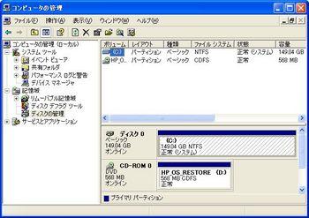 diskMgr01.jpg