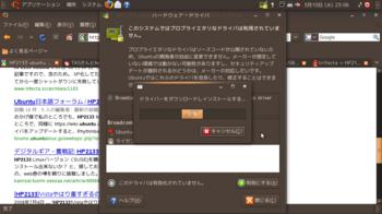installDriver01.png